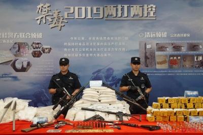 广东2017年以来共缴毒27吨,抓获4.3万名嫌疑人