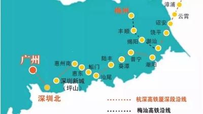 今年下半年梅汕高铁将通车,市民乘高铁从深圳到梅州仅需3小时