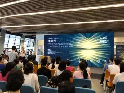 """""""書話坪山""""開講!北大教授朱青生與讀者分享中國當代藝術的現狀與跨越"""