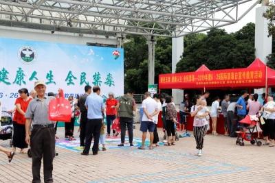 打造無毒社區!龍田街道舉行國際禁毒日宣傳活動