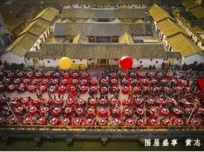 《第三屆深圳國際攝影大展——客家人文攝影展》開幕