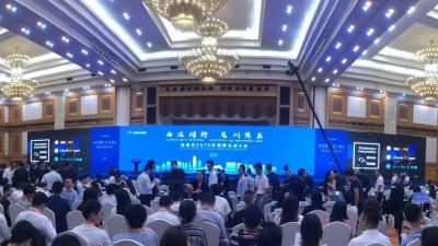 识圳 | 这个招商会,签了16个重大项目!投资总额约463亿!