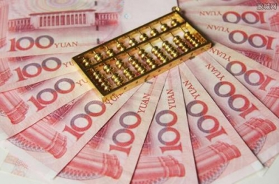 广东省上半年财政支出超9000亿 !近七成用于保障民生