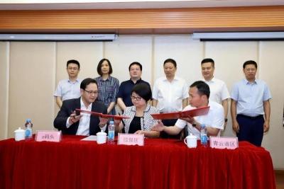 """""""前海模式""""助力中部发展!前海""""e码头""""保税创新经验推广到南昌"""