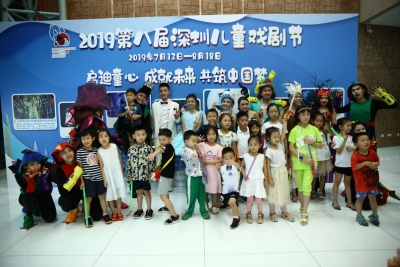 这个暑假孩子们乐享戏剧盛宴!《小龙的奇幻梦境》拉开2019深圳儿童戏剧节帷幕