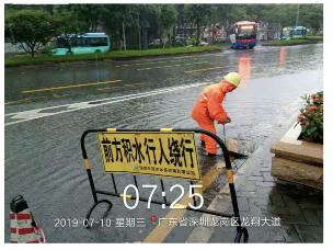 龙岗全区动员防御暴雨灾情