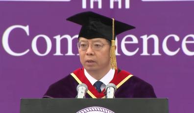 共勉!清華大學校長畢業寄語:丈夫秉壯節,自信無終窮