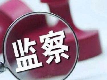 深圳市龙华区原副区长、公安分局原局长井亦军接受纪律审查和监察调查