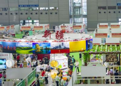 第七届中国慈展会:消费扶贫人人可为邀您参与
