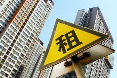 """广州""""商改租""""细则出台 专家:利于平抑房价房租"""