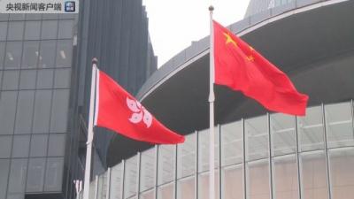 国务院港澳办发言人就香港激进示威者围堵香港中联办表示强烈谴责