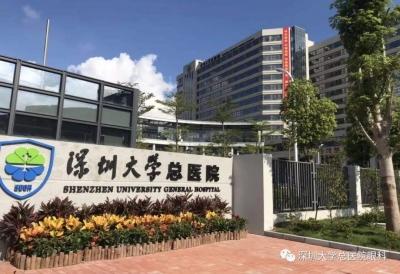 骆文智?#35782;?#21040;医疗机构调研  加强基础研究提升深圳医疗水平