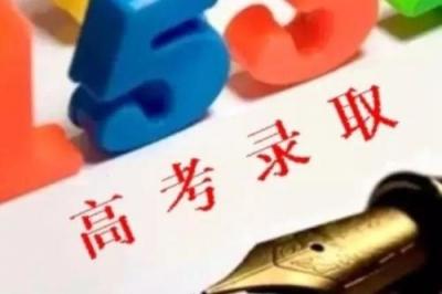 广东省提前批录取12日结束 共录取14153人