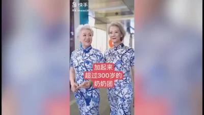 """4名滿頭銀發的奶奶級模特走紅,網友直呼:""""向奶奶們學習"""""""