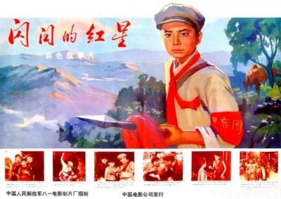 電影《閃閃的紅星》原著作者李心田在濟南逝世