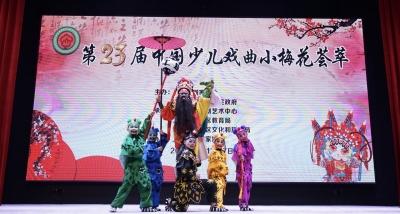 """沙井五朵""""小梅花"""" 绽放少儿戏曲最高舞台"""