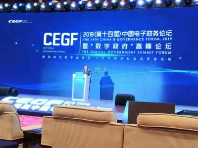 华为高级副总裁兼首席信息官陶景文:坚持实行平台+生态战略