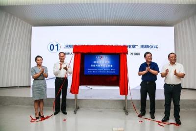 深圳市司法局行政糾紛調處工作室成立