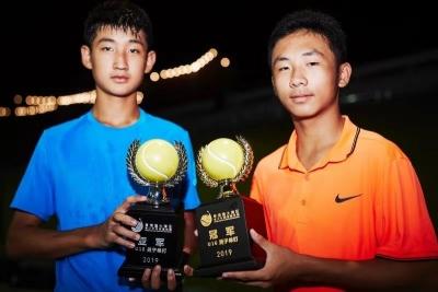 粤港澳大湾区青少年网球赛落幕