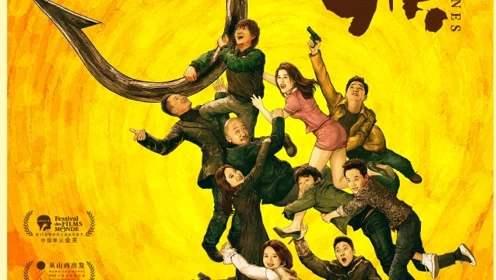 """喜劇電影《灰猴》爆笑來襲 三大看點揭秘暑期檔最""""鬧""""黑馬"""