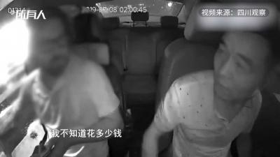 成都警方:殴打出租车驾驶员的外籍男子已被依法刑拘