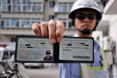8月1日起車牌綁定駕照?銷分要實名?謠言!