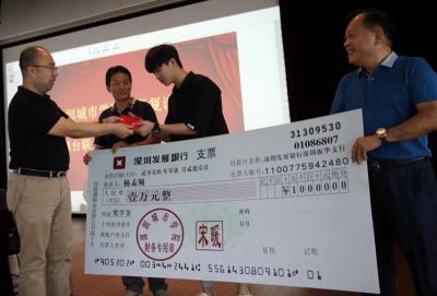 110名学生上了一本,深圳这所学校厉害了!