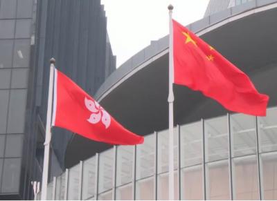 涂污國徽挑戰底線 香港特區政府將依法追究激進示威者法律責任