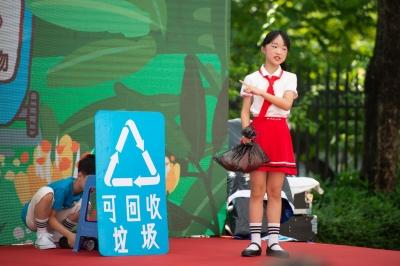 """暑假社会实践,这群小学生决定当垃圾分类""""小小督导员"""""""