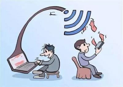 互聯網企業違規收集個人信息,曝光整改不該是句號