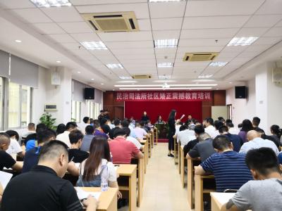 依法做好特赦實施工作!龍華區民治司法所開展特赦政策講解及集中點訓活動