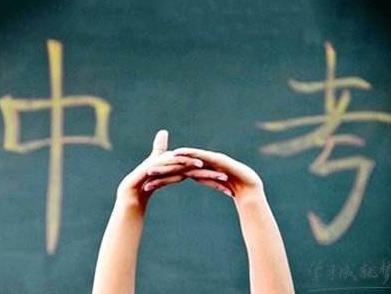 深圳高中阶段学校第二批录取标准来了!