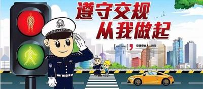 平衡車不可上路、酒駕電動自行車將被罰……深圳新交規或將出現這些變化