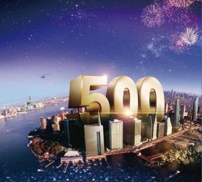 《财富》世界500强:129家中国公司上榜,首次超过美国