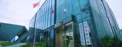 深圳法院实行七大举措优化法治化营商环境