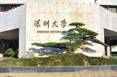 深大本科投档线稳居广东高校前四,高分段生源显著增加