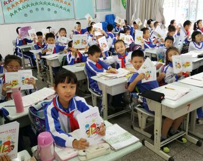 ?教孩子怎么吃零食,福田區十二所學校開展兒童零食營養教育項目
