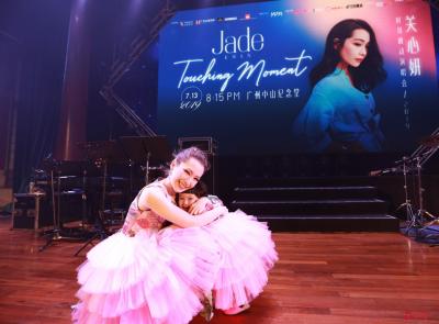 关心妍内地首开演唱会,母女一起与歌迷庆生