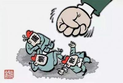 紀律在身邊|政治麻木、辦事糊涂的昏官做不得!