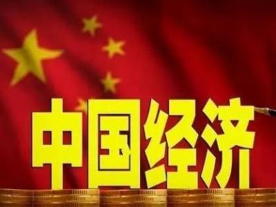 """中国经济纵深谈⑤ """"购物车""""有力拉动""""基本盘"""""""