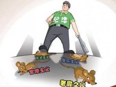 深圳市紀委監委、市檢察院:真改實改推動工作高質量發展