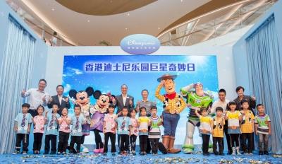 狂歡一夏 ?暑假玩轉香港迪士尼樂園