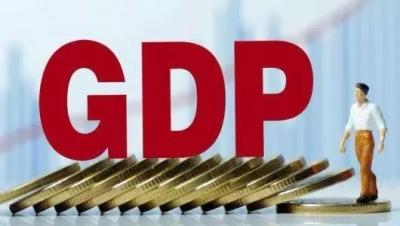 广东GDP首次突破5万亿  上半年增速6.5%