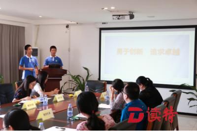 深圳龙岗美术教师亮相全国中小学水墨长卷绘画展
