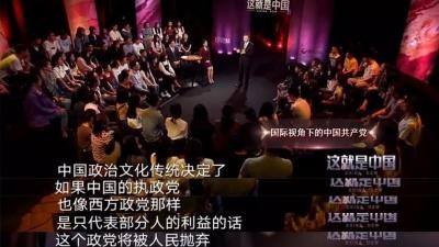 中国为什么不搞多党竞争?甚至一些党员干部都不知怎么回答