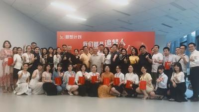 我们都是追梦人!这26位深圳人分享他们的青春奋斗