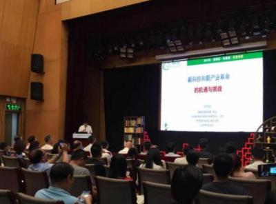 看看有你没?深圳社会科学普及周知识竞赛获奖名单公布