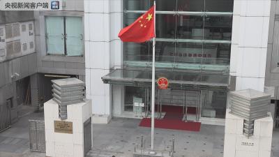 香港中联办就激进示威者围堵表示严厉谴责