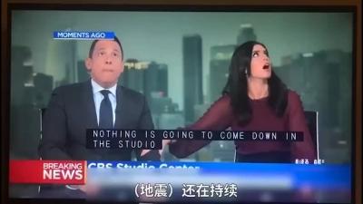 美國加州強震,新聞主播直播中鉆桌底