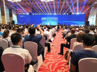 """腾讯云发布政务服务全新解决方案""""WeCity未来城市"""""""